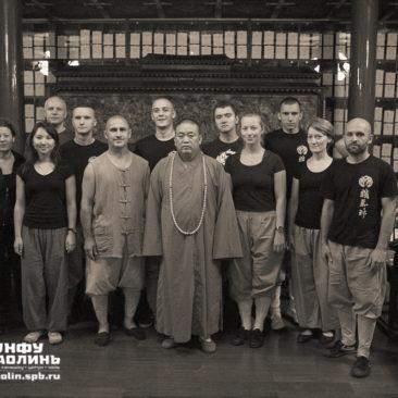 Учебно-тренировочный сбор «Шаолинь—2014», Фото Алексей Степанов   ROSO Shaolin Kung-Fu (Saint-Petersburg, Russia)