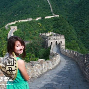 Фоторассказ Лилии Гоца о путешествии в Китай (лето, 2014)   ROSO Shaolin Kung-Fu (Saint-Petersburg, Russia) www.shaolin.spb.ru