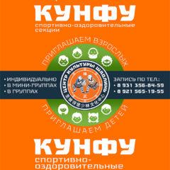 1-ая УТИНАЯ ул., 28 | НАБОР В ГРУППЫ