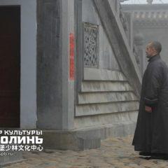 1-ая УТИНАЯ ул., 28 | МЕДИТАЦИЯ