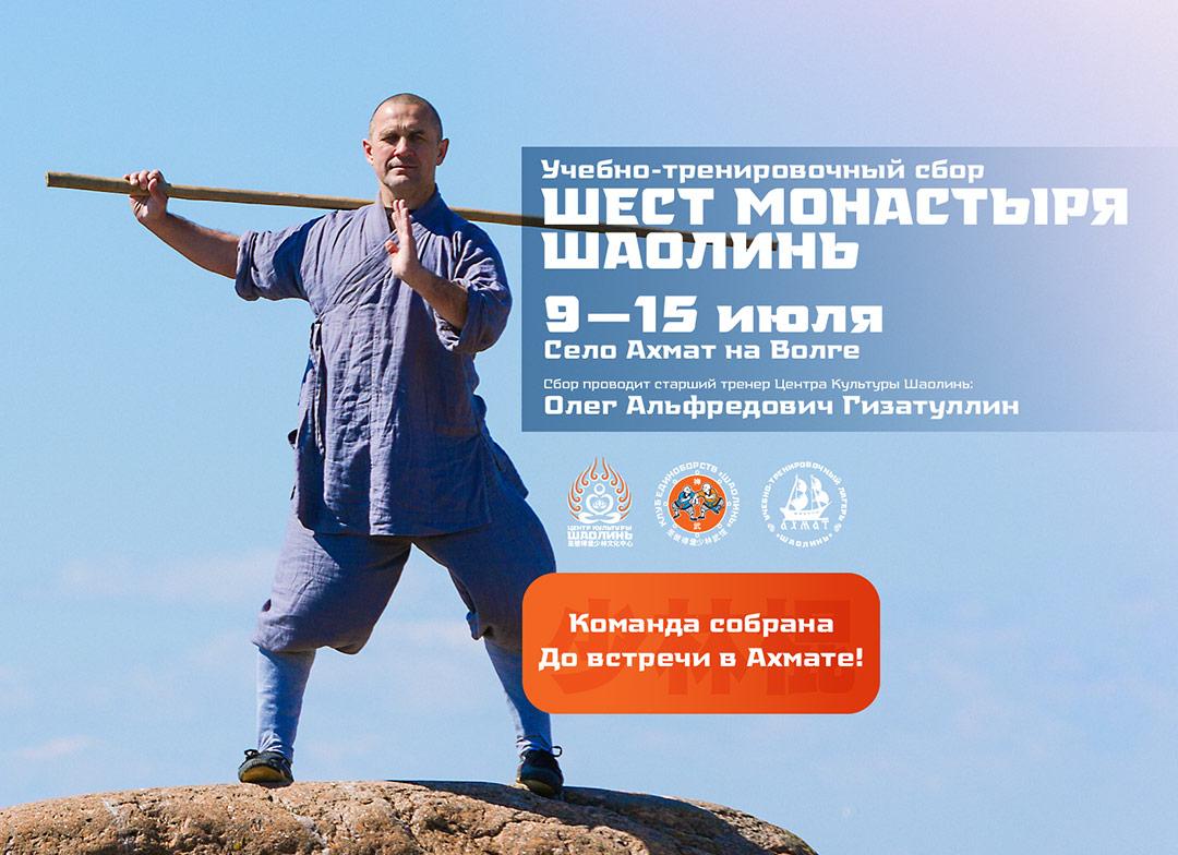 Подробнее на сайте www.ahmat-volga.ru